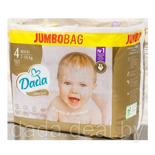 jumbo bag 4